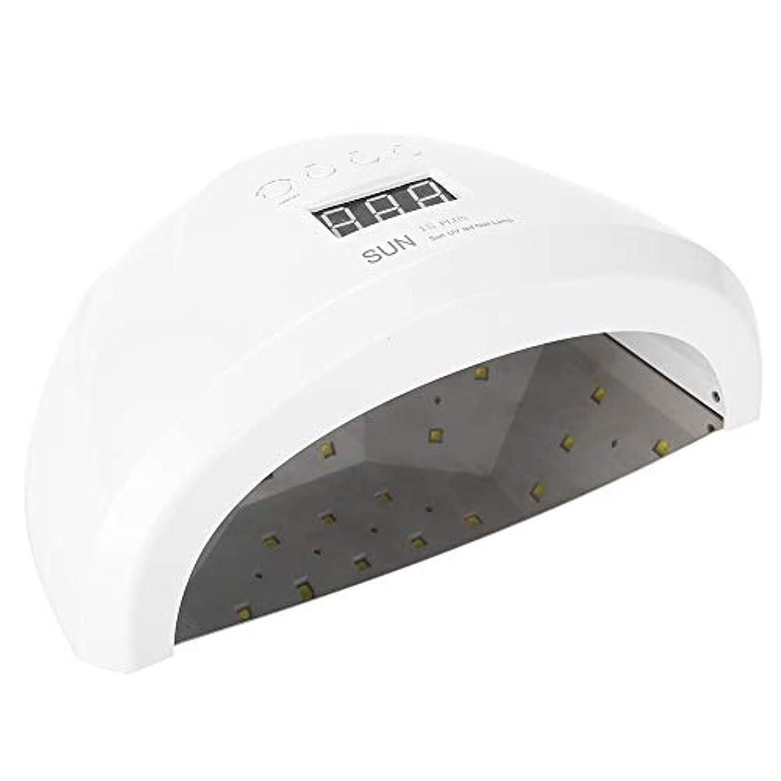 チャット確認するレイプ84W LED/紫外線釘のドライヤーランプ、両手のための専門のマニキュアランプ(ホワイト)