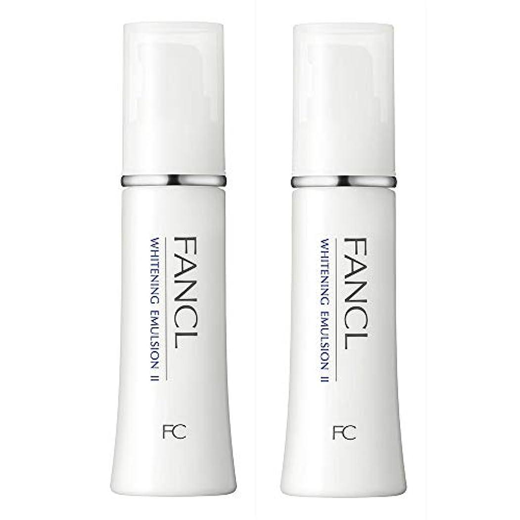 空洞質素な生理ファンケル(FANCL) 新 ホワイトニング 乳液 II しっとり 2本<医薬部外品>