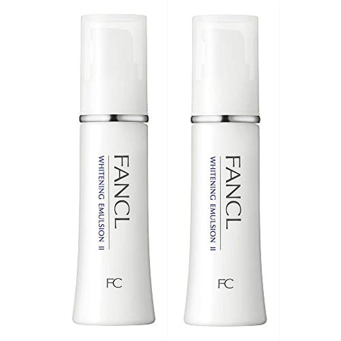 考えたおなじみの松の木ファンケル(FANCL) 新 ホワイトニング 乳液 II しっとり 2本<医薬部外品>