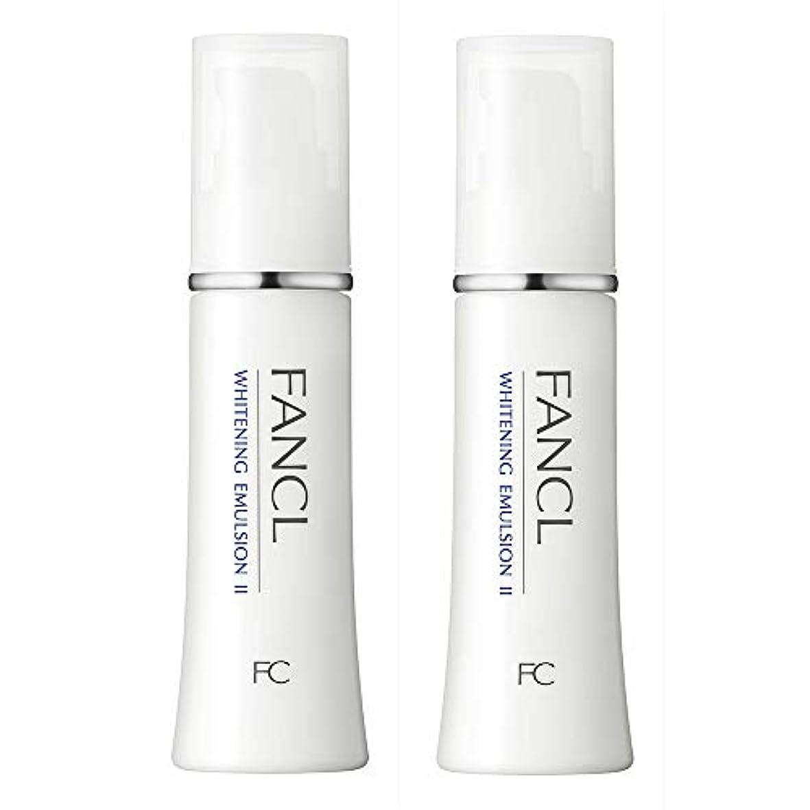 気になるスタウト快いファンケル(FANCL) 新 ホワイトニング 乳液 II しっとり 2本<医薬部外品>