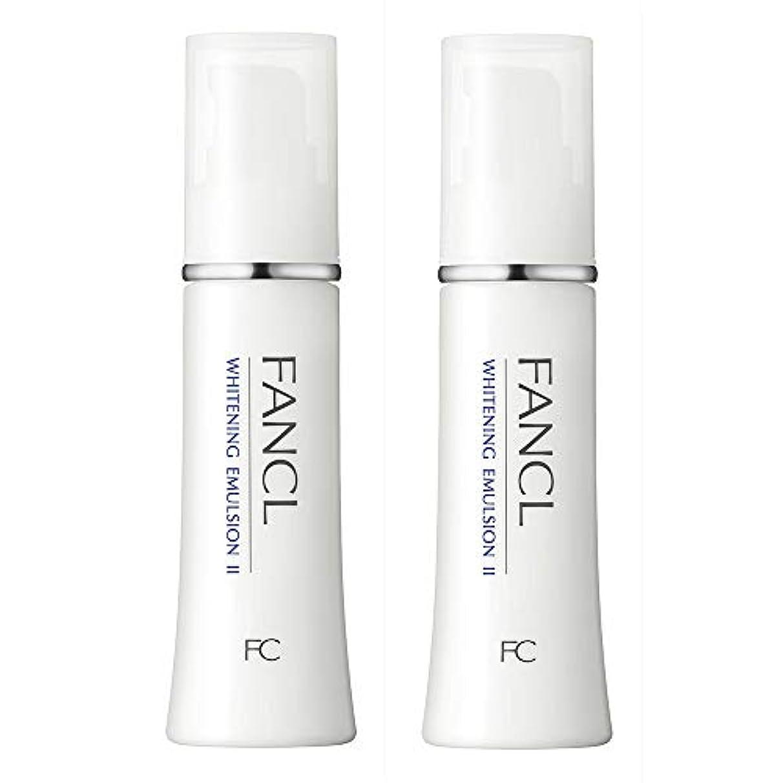 メンタリティコントロールバブルファンケル(FANCL) 新 ホワイトニング 乳液 II しっとり 2本<医薬部外品>
