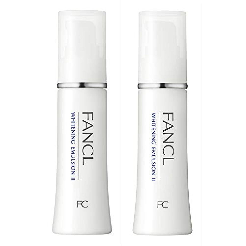 礼拝行うセミナーファンケル(FANCL) 新 ホワイトニング 乳液 II しっとり 2本<医薬部外品>