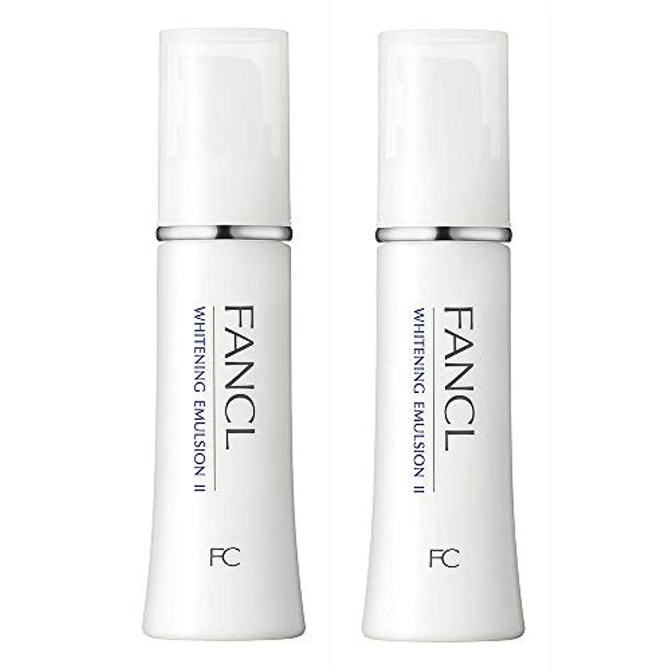 スリッパ教溶融ファンケル(FANCL) 新 ホワイトニング 乳液 II しっとり 2本<医薬部外品>