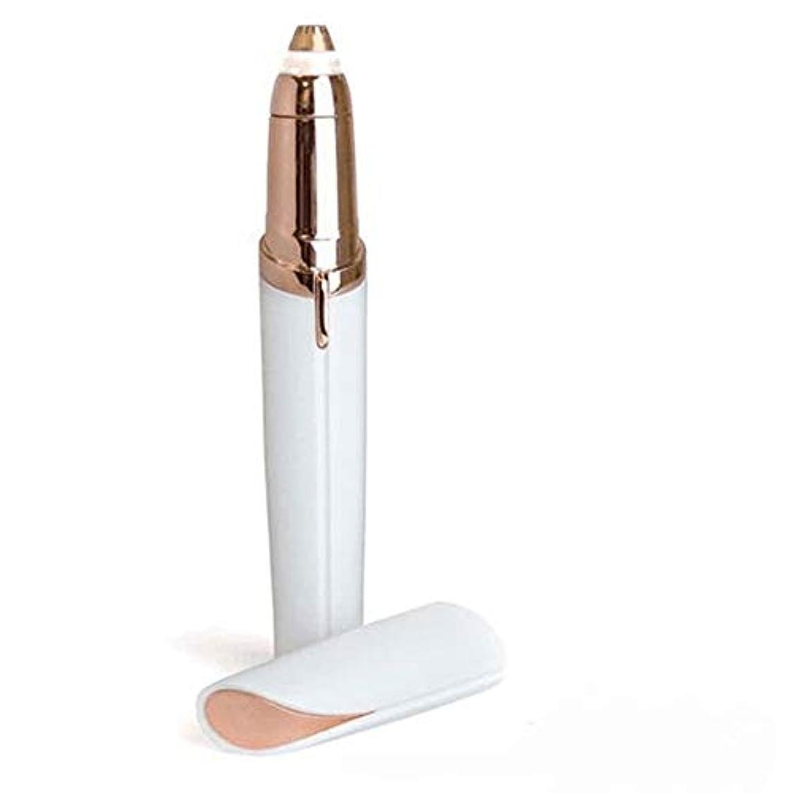 電子汚染迷彩眉毛の除去剤電気無痛トリマー、USB充電ポート、赤毛シェービング脱毛装置眉毛形削りナイフ、携帯用眉毛かみそり,White