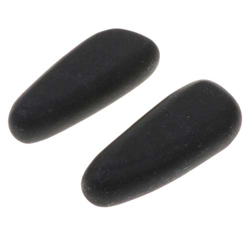 アジャ月曜日光天然石ホットストーン マッサージストーン 玄武岩 ボディマッサージ 実用 ツボ押しグッズ 2個 全2サイズ - 8×3.2×2cm