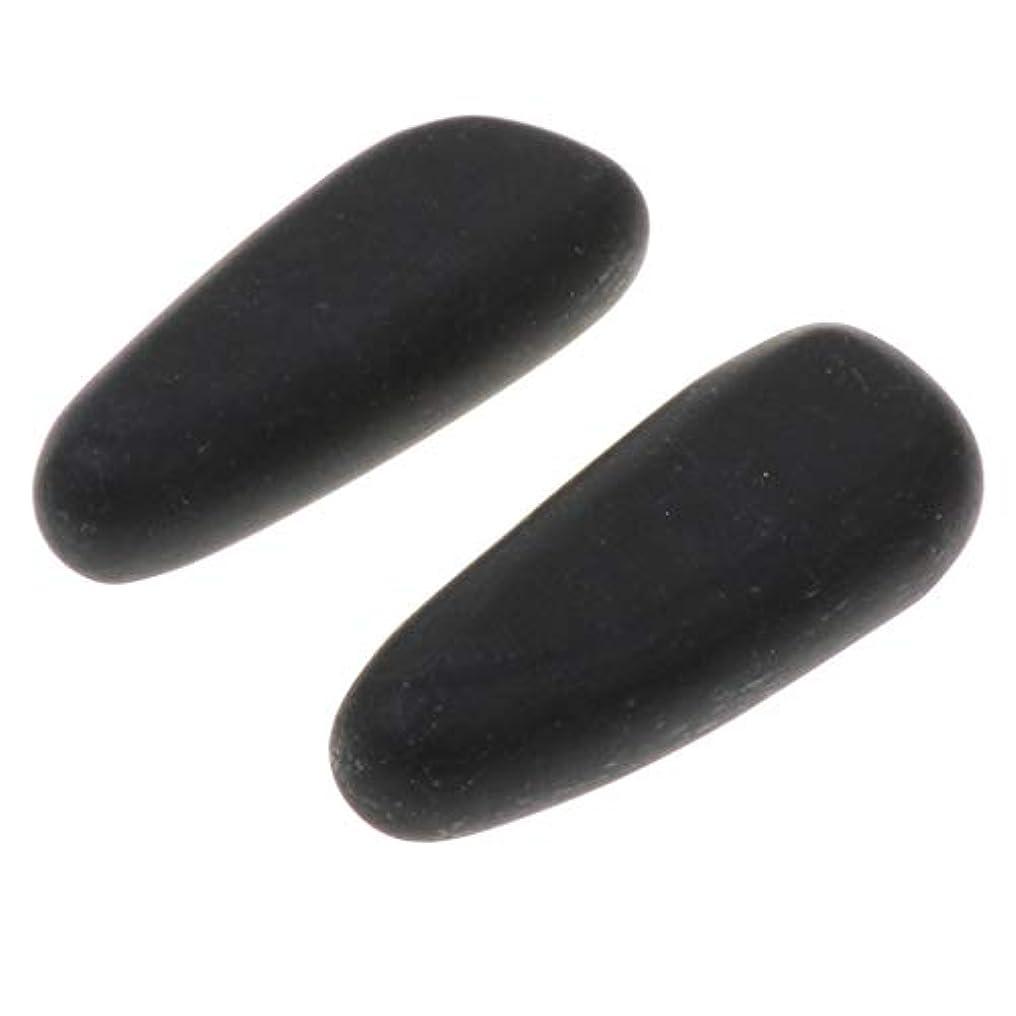 に対応する約殺人者CUTICATE 天然石ホットストーン マッサージ用玄武岩 マッサージストーン ボディマッサージ 実用 2個 全2サイズ - 8×3.2×2cm