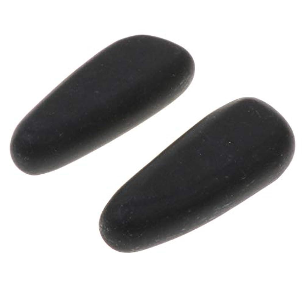 祖母遵守する寛解天然石ホットストーン マッサージストーン 玄武岩 ボディマッサージ 実用 ツボ押しグッズ 2個 全2サイズ - 8×3.2×2cm