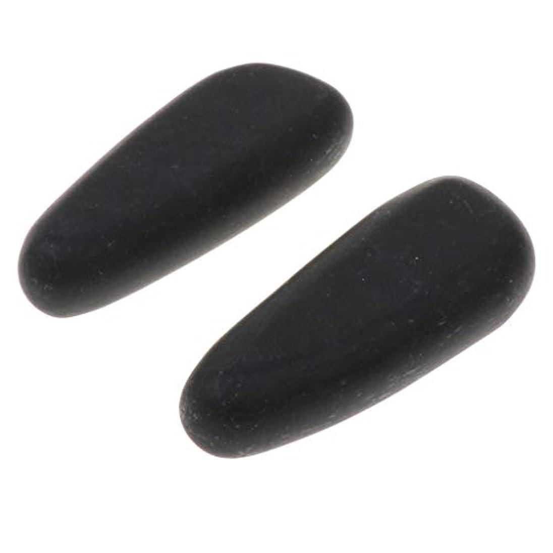 私のチーム株式天然石ホットストーン マッサージストーン 玄武岩 ボディマッサージ 実用 ツボ押しグッズ 2個 全2サイズ - 8×3.2×2cm