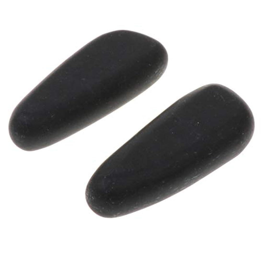 理解レプリカ人天然石ホットストーン マッサージ用玄武岩 マッサージストーン ボディマッサージ 実用 2個 全2サイズ - 8×3.2×2cm