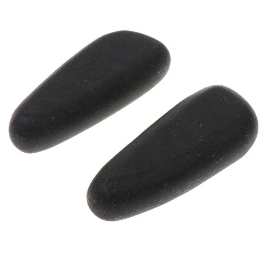 クレアダイアクリティカルスープCUTICATE 天然石ホットストーン マッサージ用玄武岩 マッサージストーン ボディマッサージ 実用 2個 全2サイズ - 8×3.2×2cm