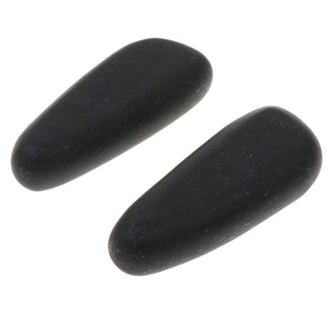 振りかける可塑性リーマッサージストーン ボディマッサージ 天然石ホットストーン 玄武岩 SPA ツボ押しグッズ 2個 全2サイズ - 8×3.2×2cm