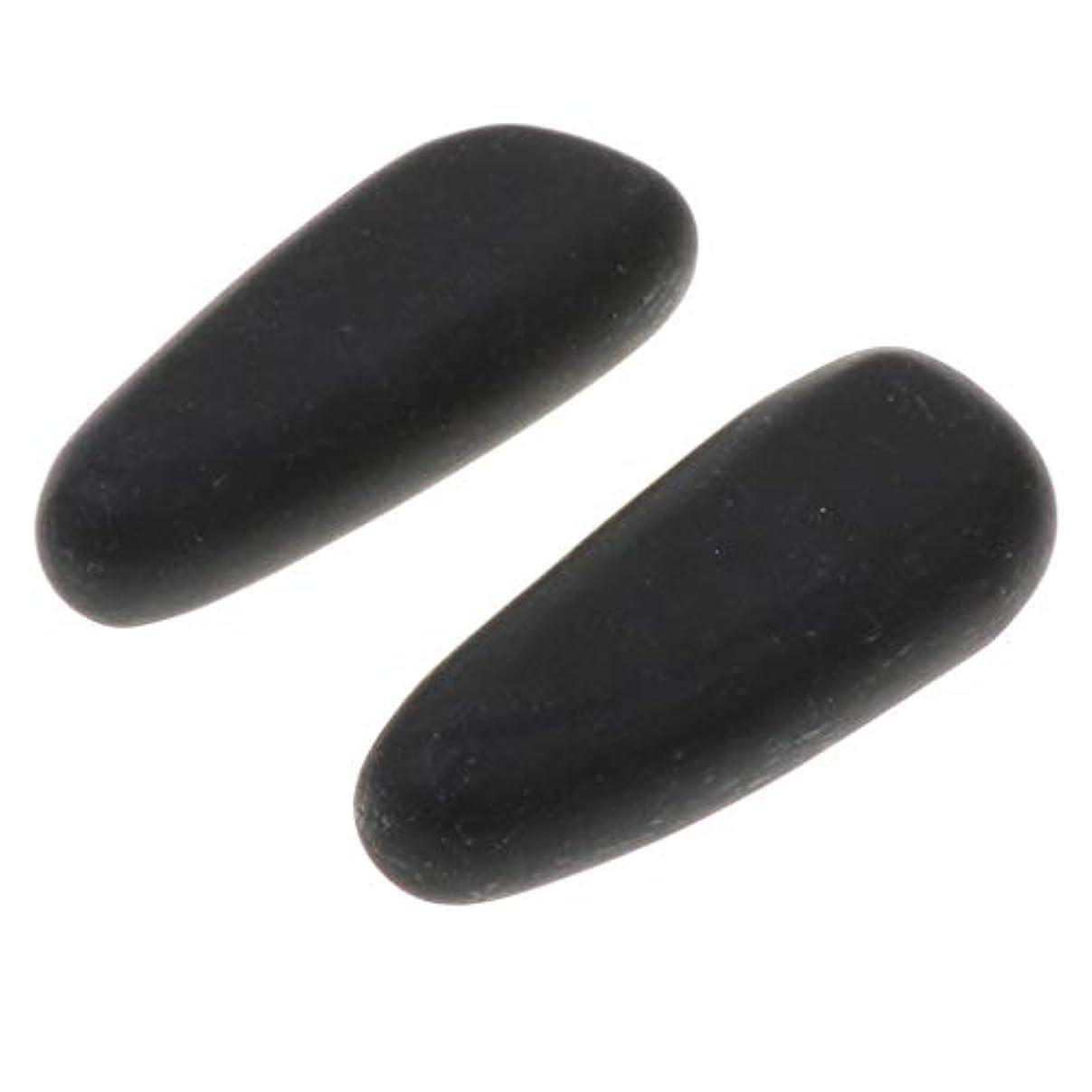 牛肉換気素人CUTICATE 天然石ホットストーン マッサージ用玄武岩 マッサージストーン ボディマッサージ 実用 2個 全2サイズ - 8×3.2×2cm