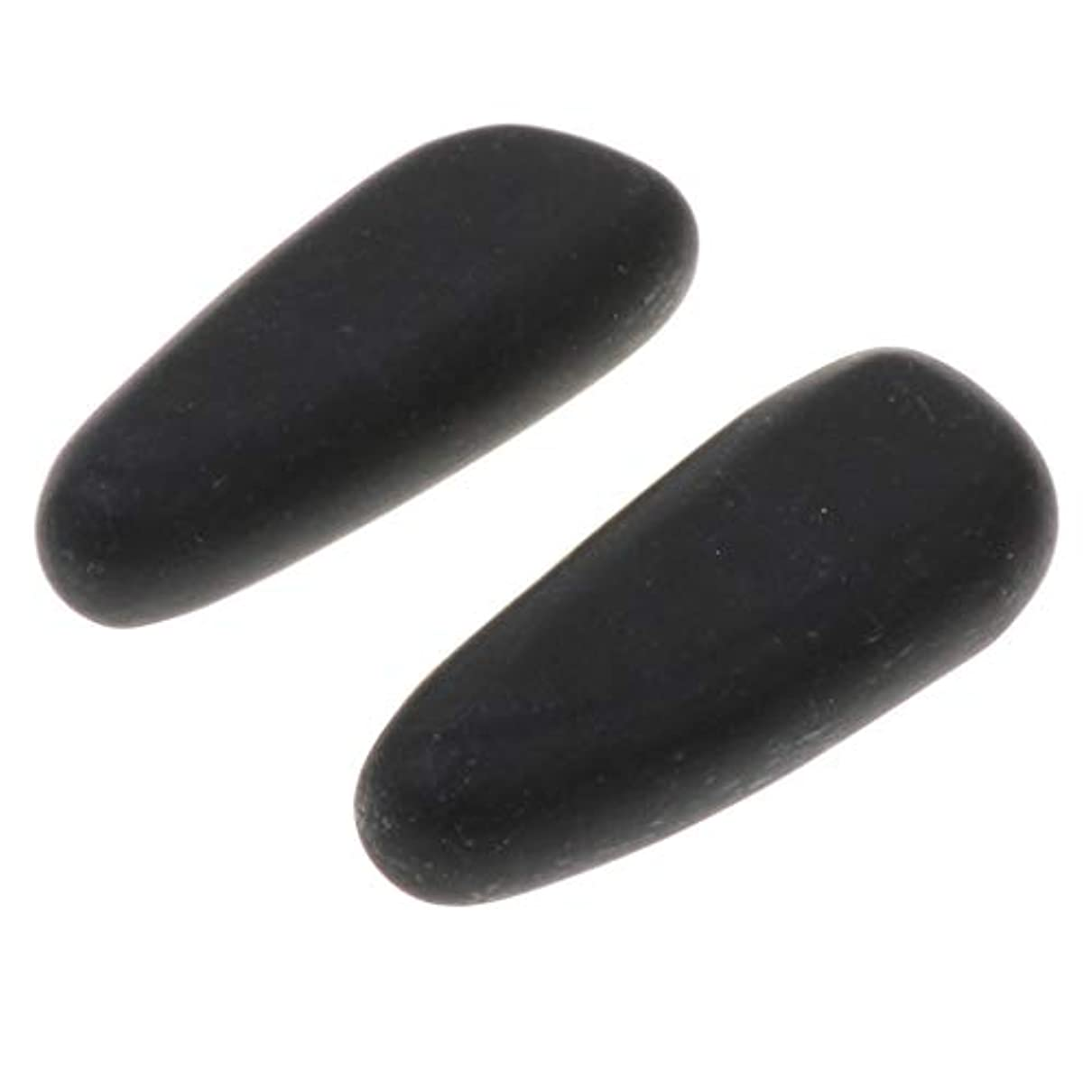 優しさつらいポーターCUTICATE 天然石ホットストーン マッサージ用玄武岩 マッサージストーン ボディマッサージ 実用 2個 全2サイズ - 8×3.2×2cm