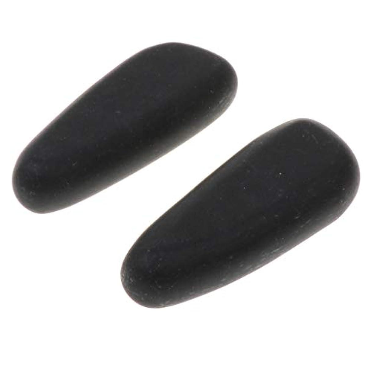ペルセウス量で関数マッサージストーン ボディマッサージ 天然石ホットストーン 玄武岩 SPA ツボ押しグッズ 2個 全2サイズ - 8×3.2×2cm