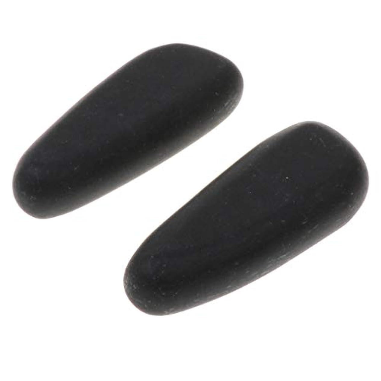 不安定な致命的ウイルス天然石ホットストーン マッサージストーン 玄武岩 ボディマッサージ 実用 ツボ押しグッズ 2個 全2サイズ - 8×3.2×2cm