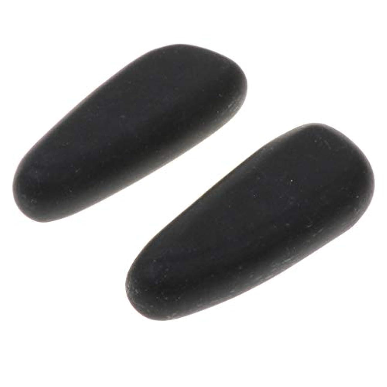 動物インシュレータ閲覧する天然石ホットストーン マッサージストーン 玄武岩 ボディマッサージ 実用 ツボ押しグッズ 2個 全2サイズ - 8×3.2×2cm