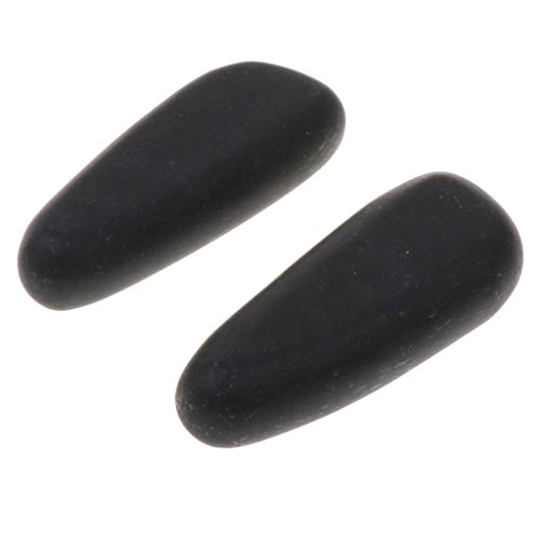 悪性続けるファーザーファージュCUTICATE 天然石ホットストーン マッサージ用玄武岩 マッサージストーン ボディマッサージ 実用 2個 全2サイズ - 8×3.2×2cm