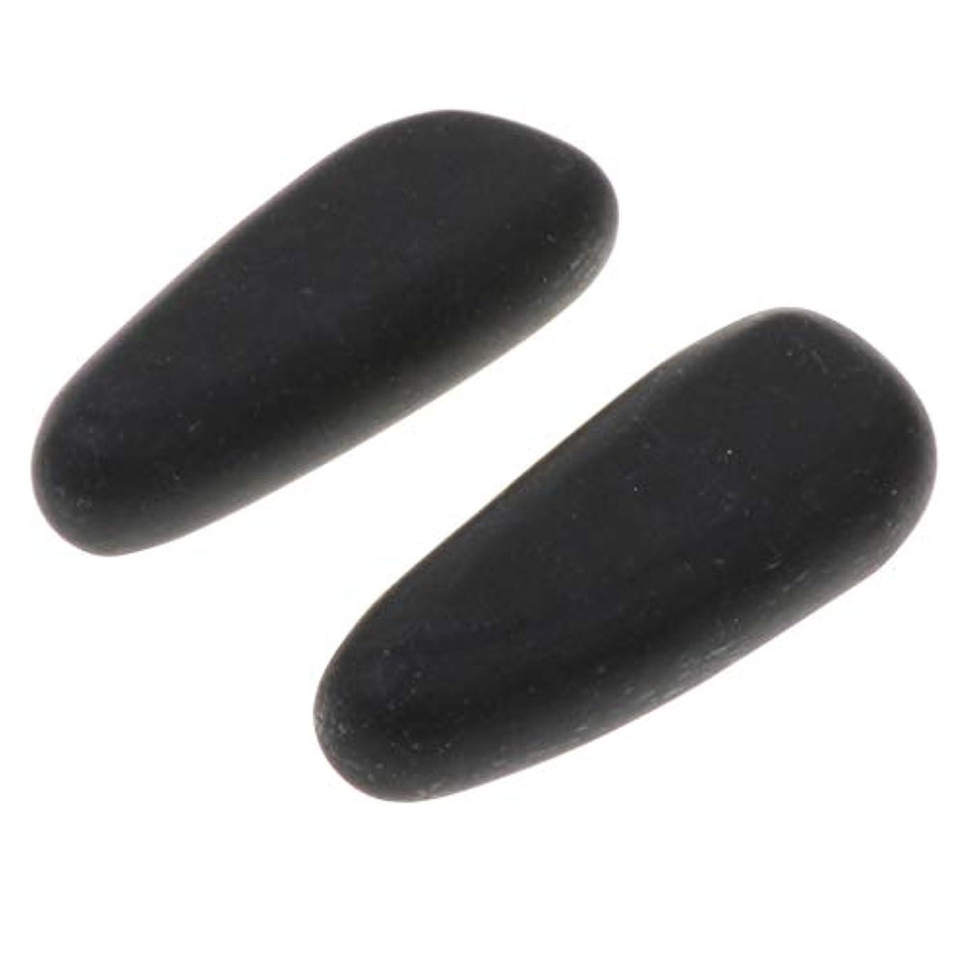 社員助けて属性天然石ホットストーン マッサージ用玄武岩 マッサージストーン ボディマッサージ 実用 2個 全2サイズ - 8×3.2×2cm