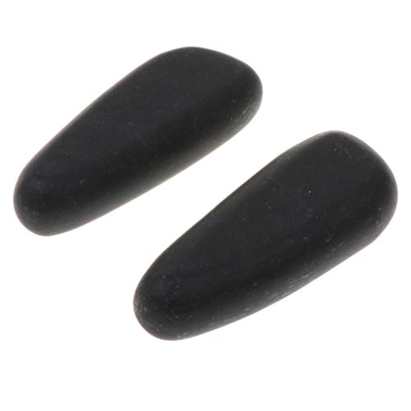 ホラーむしろもろいCUTICATE 天然石ホットストーン マッサージ用玄武岩 マッサージストーン ボディマッサージ 実用 2個 全2サイズ - 8×3.2×2cm