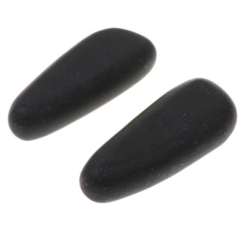 哲学リーク反逆者sharprepublic 天然石ホットストーン マッサージストーン 玄武岩 ボディマッサージ 実用 ツボ押しグッズ 2個 全2サイズ - 8×3.2×2cm