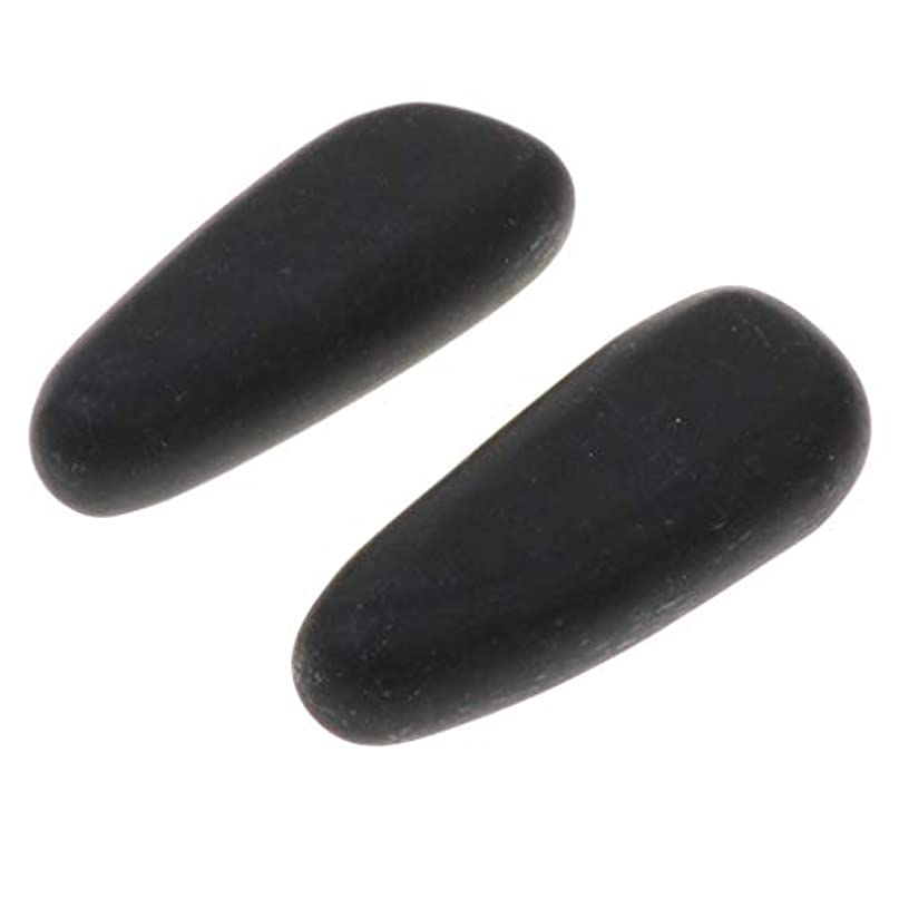 sharprepublic 天然石ホットストーン マッサージストーン 玄武岩 ボディマッサージ 実用 ツボ押しグッズ 2個 全2サイズ - 8×3.2×2cm