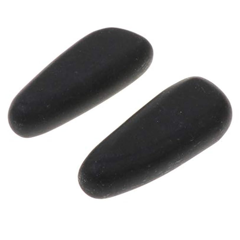 発送ルビー広々としたマッサージストーン ボディマッサージ 天然石ホットストーン 玄武岩 SPA ツボ押しグッズ 2個 全2サイズ - 8×3.2×2cm
