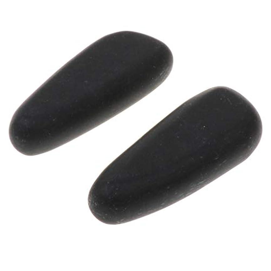 代替案平和聖歌CUTICATE 天然石ホットストーン マッサージ用玄武岩 マッサージストーン ボディマッサージ 実用 2個 全2サイズ - 8×3.2×2cm