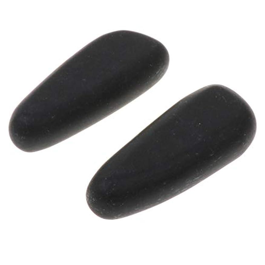 艶小道乳剤CUTICATE 天然石ホットストーン マッサージ用玄武岩 マッサージストーン ボディマッサージ 実用 2個 全2サイズ - 8×3.2×2cm
