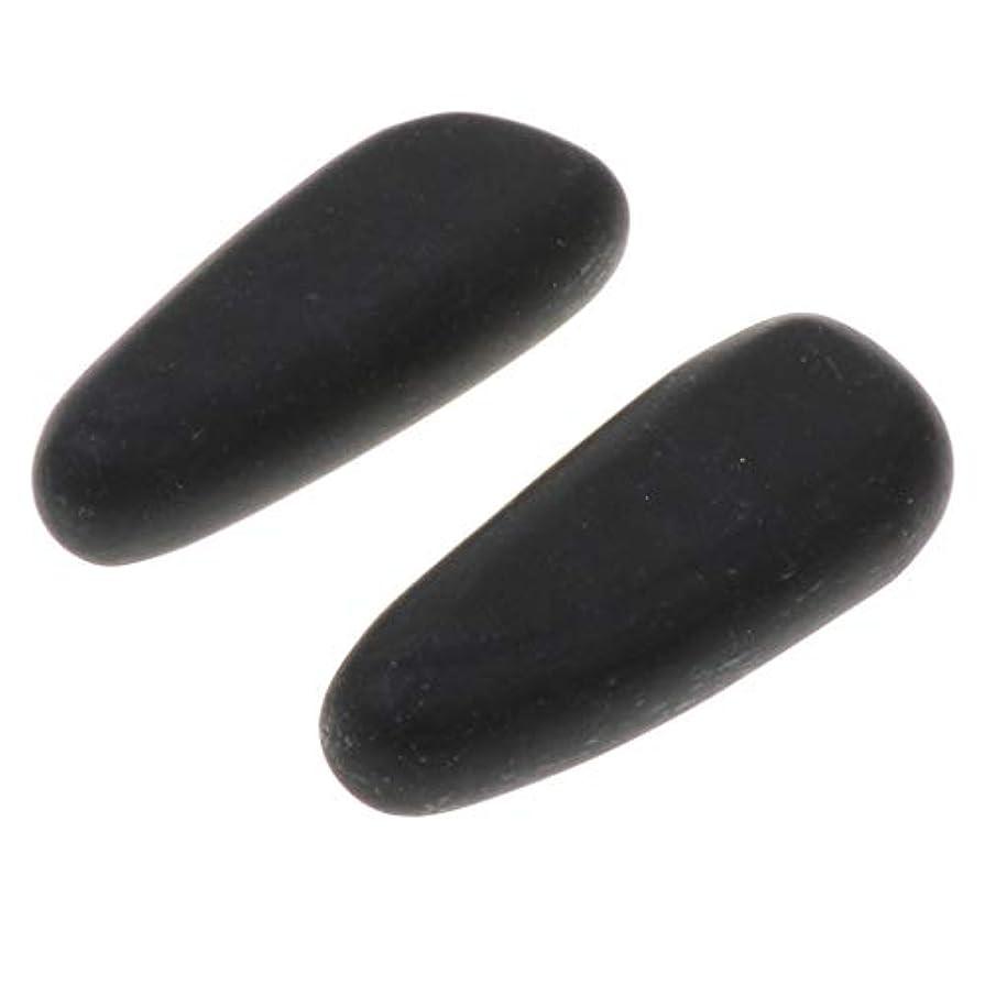 続編シンプルさベリsharprepublic 天然石ホットストーン マッサージストーン 玄武岩 ボディマッサージ 実用 ツボ押しグッズ 2個 全2サイズ - 8×3.2×2cm