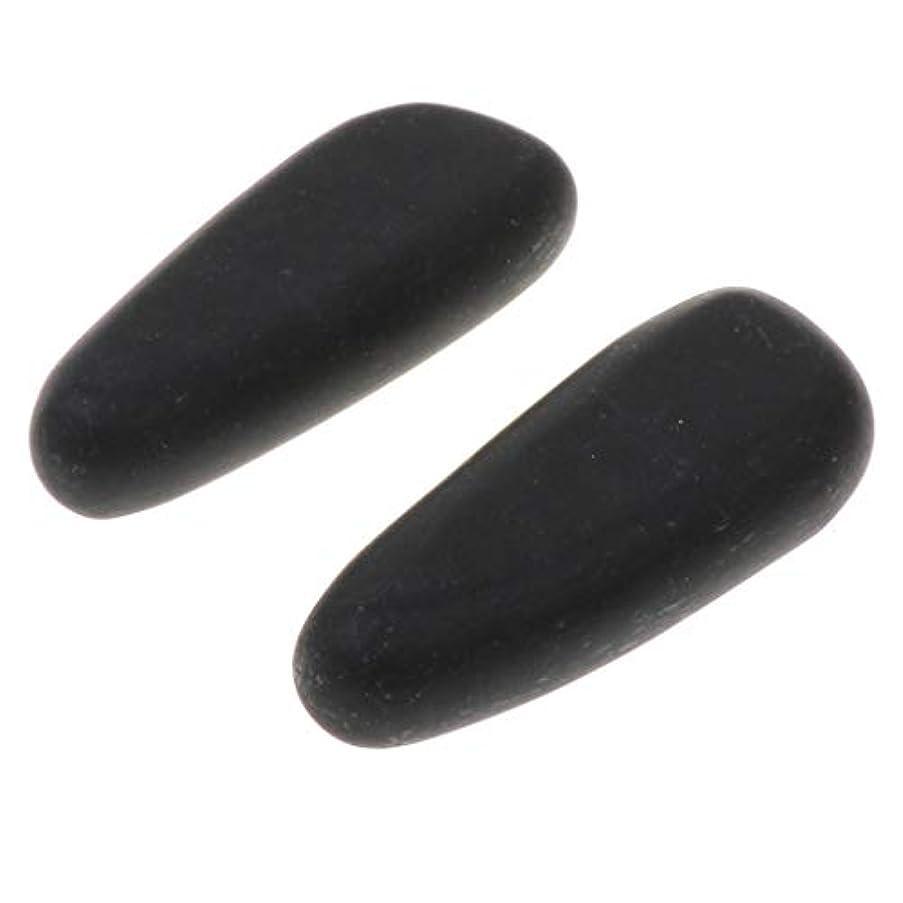 特別に商品累積chiwanji マッサージストーン ボディマッサージ 天然石ホットストーン 玄武岩 SPA ツボ押しグッズ 2個 全2サイズ - 8×3.2×2cm