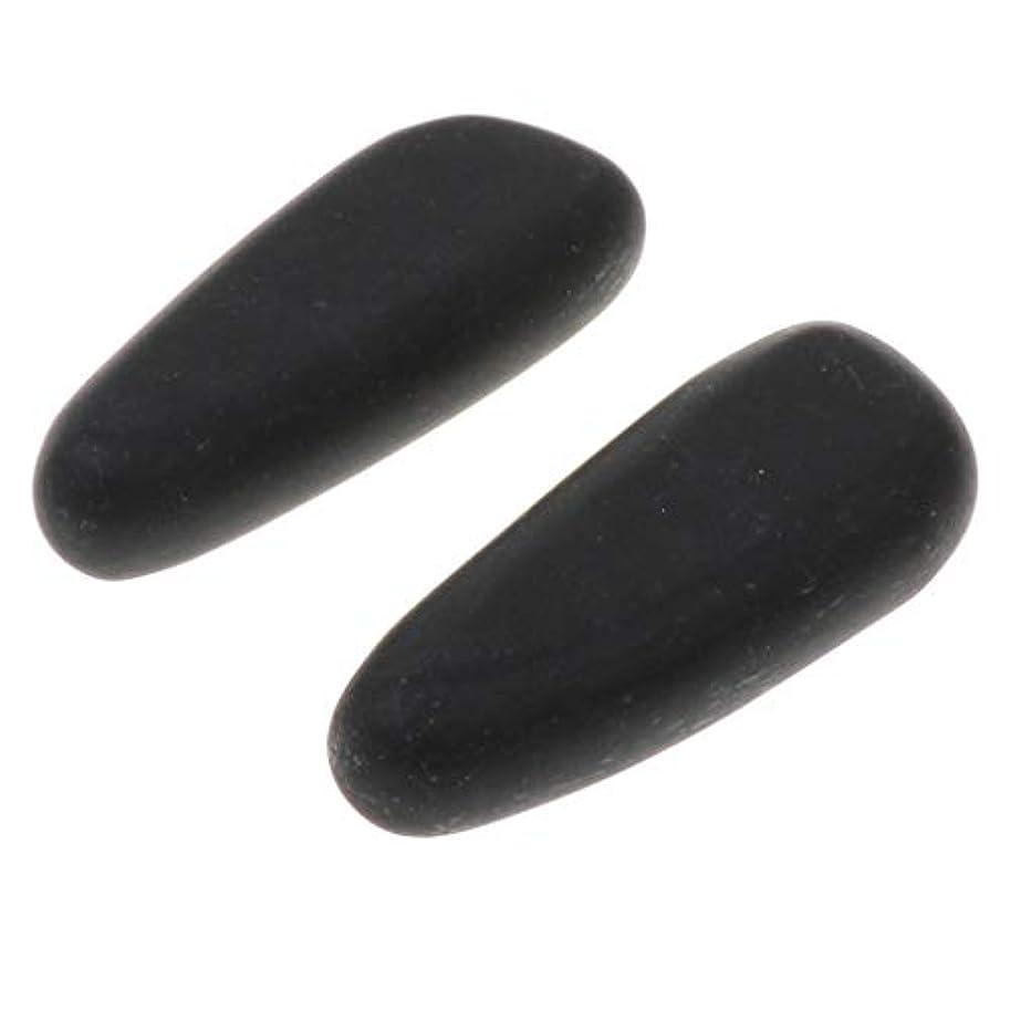免除先本気天然石ホットストーン マッサージ用玄武岩 マッサージストーン ボディマッサージ 実用 2個 全2サイズ - 8×3.2×2cm