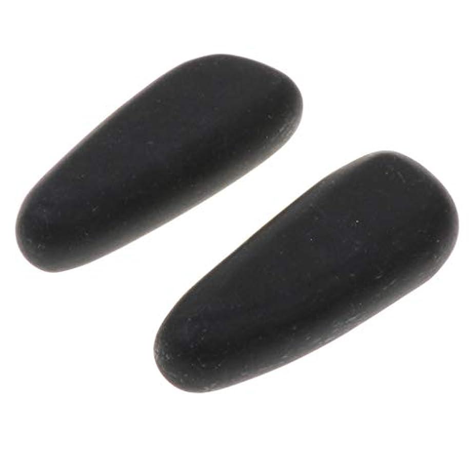 柔らかさ慣習演劇天然石ホットストーン マッサージストーン 玄武岩 ボディマッサージ 実用 ツボ押しグッズ 2個 全2サイズ - 8×3.2×2cm