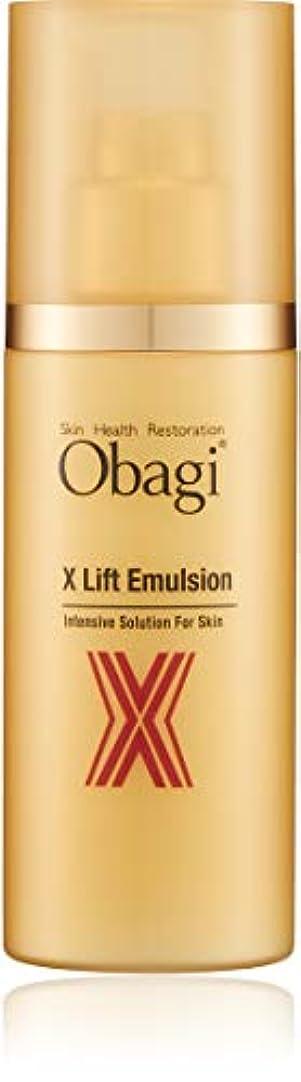 火曜日船尾上にObagi(オバジ) オバジX リフトエマルジョン 100g