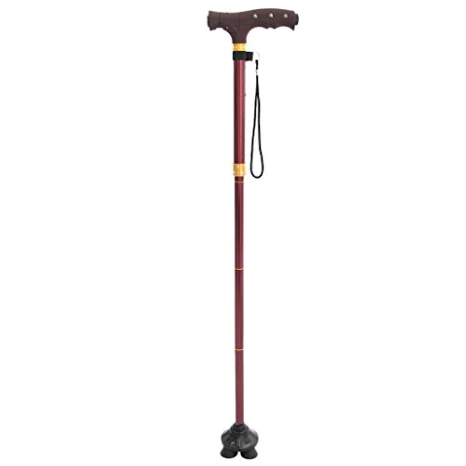 航海の森富杖 介護 折りたたみ LEDライト ウォーキングスティック 高齢者 転倒防止 歩行支援 全4色 - #1