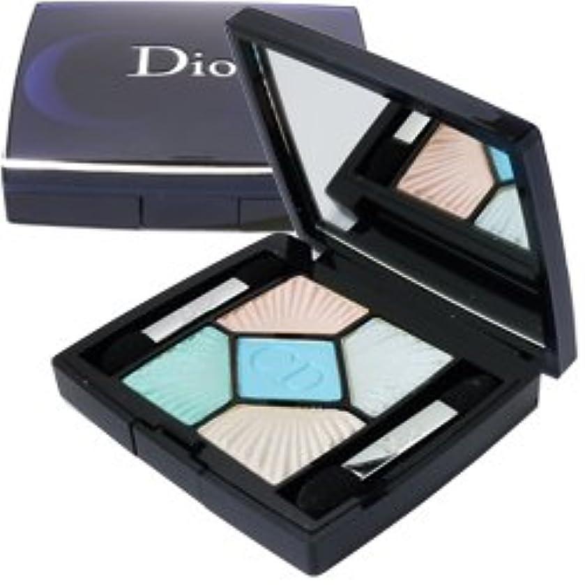 独占デュアルメッセージクリスチャンディオール Christian Dior サンク クルール クロワゼット エディション #224