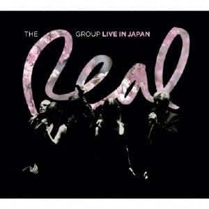 来日記念盤 ザ・リアル・グループ・ライブ・イン・ジャパン2013
