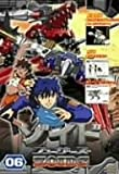 ゾイド フューザーズ 06 [DVD]