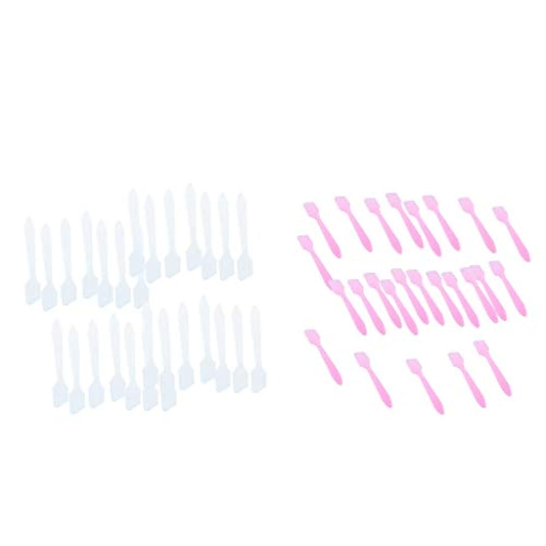 ピアアンビエントおっとCUTICATE 200個セット フェイシャル フェイスマスク混合ツール 化粧品へら 全2選択 - 白+ピンク