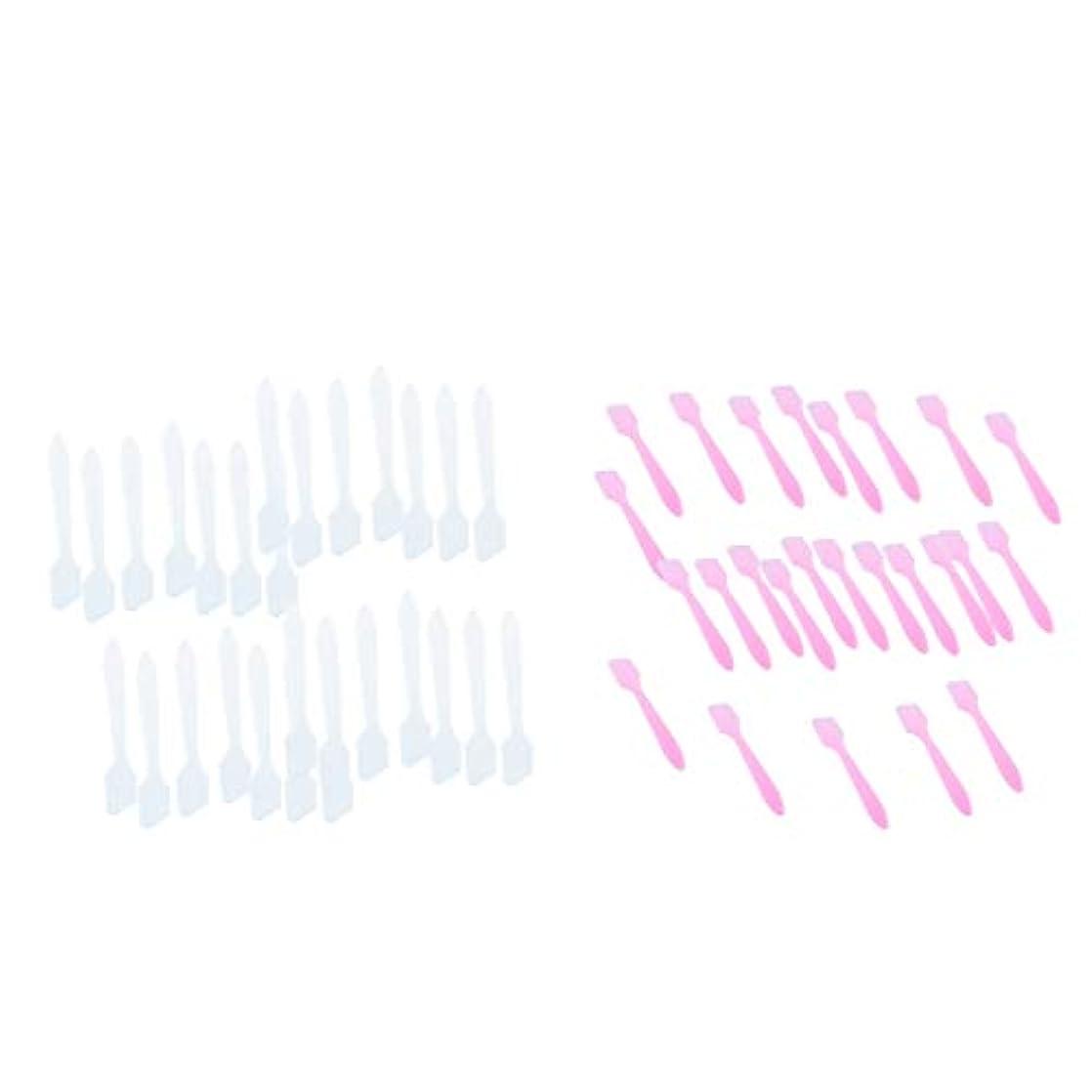 助手知覚する磁石200個セット フェイシャル フェイスマスク混合ツール 化粧品へら 全2選択 - 白+ピンク