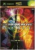 DEAD OR ALIVE ULTIMATE - XBOX [並行輸入品]
