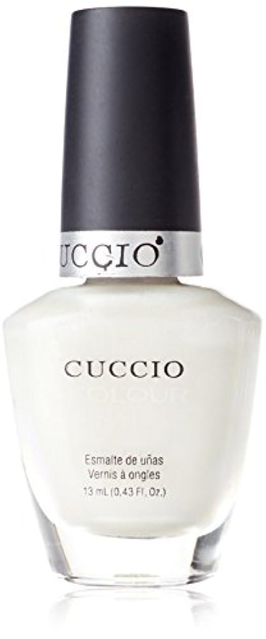 ぬるい晩餐忌避剤Cuccio Colour Gloss Lacquer - Fair Game - 0.43oz / 13ml