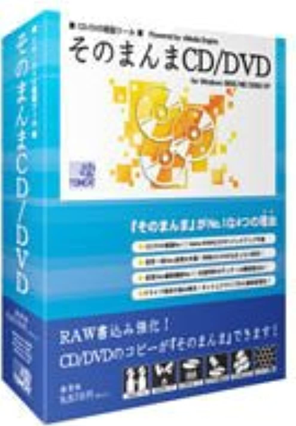 アッティカスリーズファックスそのまんまCD/DVD