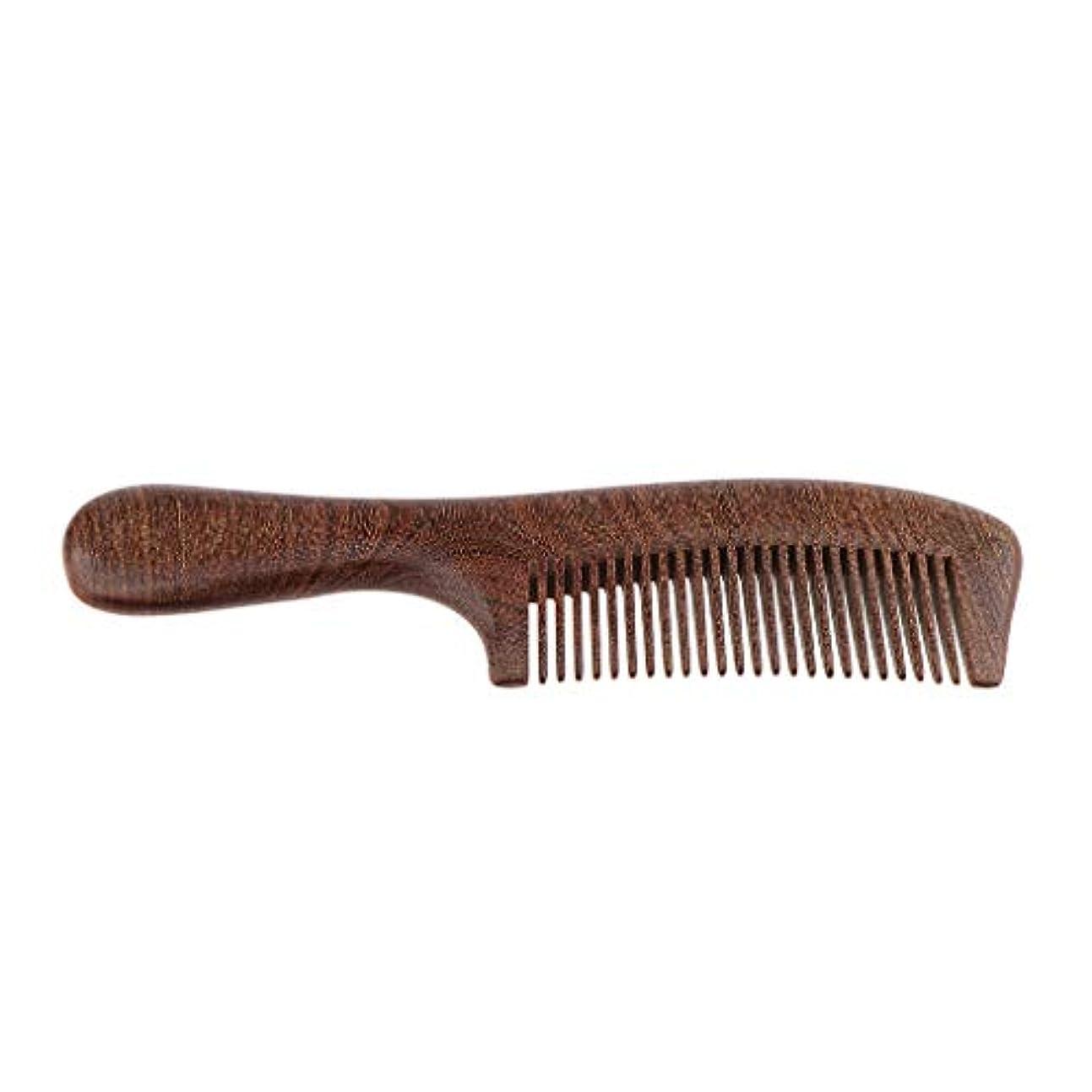 召喚する頼るインフレーション木製櫛 帯電防止櫛 頭皮マッサージ ヘアブラシ ヘアケア ヘアスタイリング