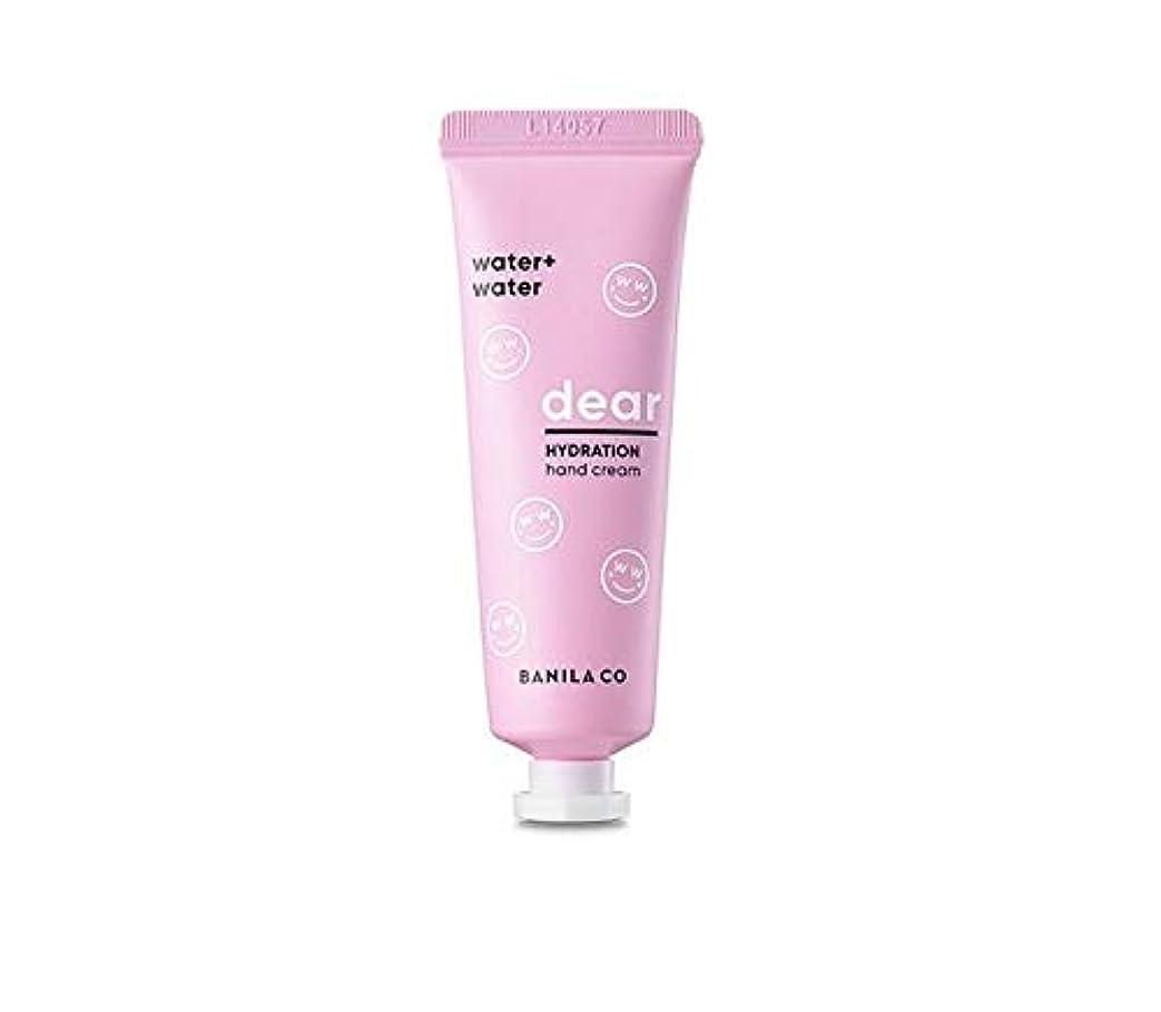 任命測定不注意banilaco ディアハイドレーションハンドクリームミニ/Dear Hydration Hand Cream Mini 20ml Dear Hydration Hand Cream Mini 20ml [並行輸入品]