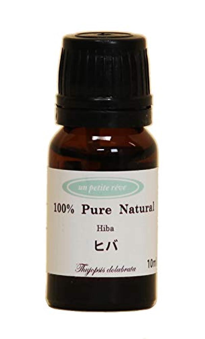 許可するオーナー助手ヒバ  10ml 100%天然アロマエッセンシャルオイル(精油)