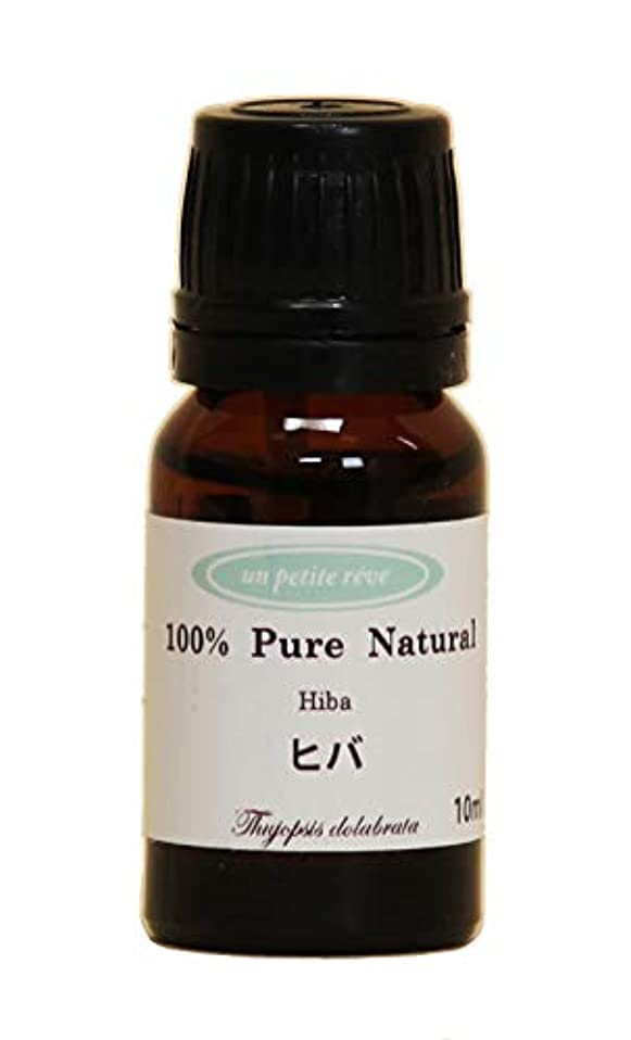 無駄描く団結するヒバ  10ml 100%天然アロマエッセンシャルオイル(精油)