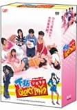下北GLORY DAYS DVD-BOX