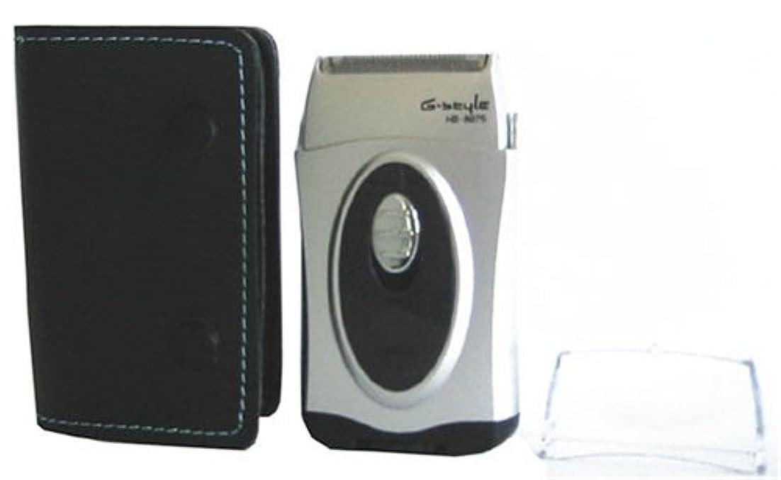 商業の無声ではげオーム電機 ウォッシャブルポケットレザー シェーバー シルバー HB-8975