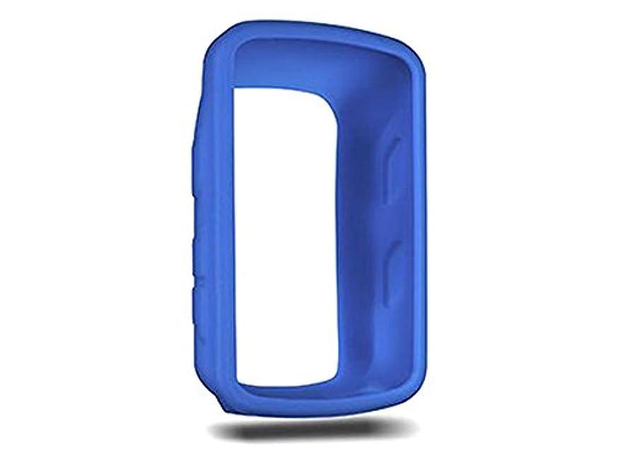 最後にグレー質量ガーミン(GARMIN) シリコンケース EDGE 520用 ブルー