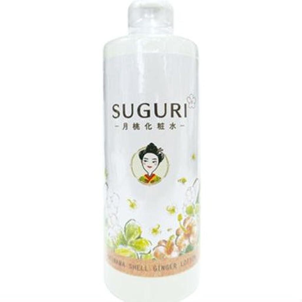 影響を受けやすいです文明化年金SUGURI(スグリ) 月桃化粧水 ゲットウ 300ml